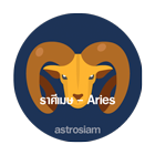 01_astrosiam_trait-by-sign_Aries-the-ram_140x140