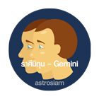 03_astrosiam_trait-by-sign_Gemini-the-twins_140x140
