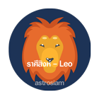 05_astrosiam_trait-by-sign_Leo-the-lion_140x140